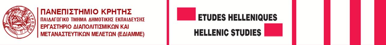 ETUDES HELLENIQUES /HELLENIC STUDIES