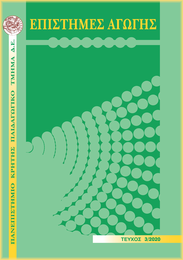 Education Sciences 2020, Issue 3 COVER